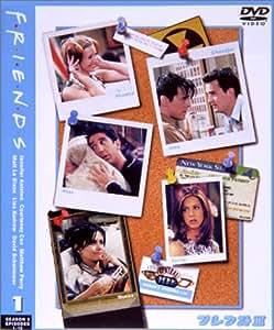 フレンズ III ― サード・シーズン DVDセット vol.1(DISC1-3)