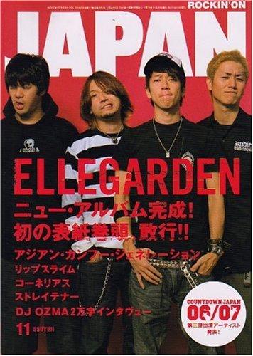 ROCKIN'ON JAPAN (ロッキング・オン・ジャパン) 2006年 11月号 [雑誌]の詳細を見る