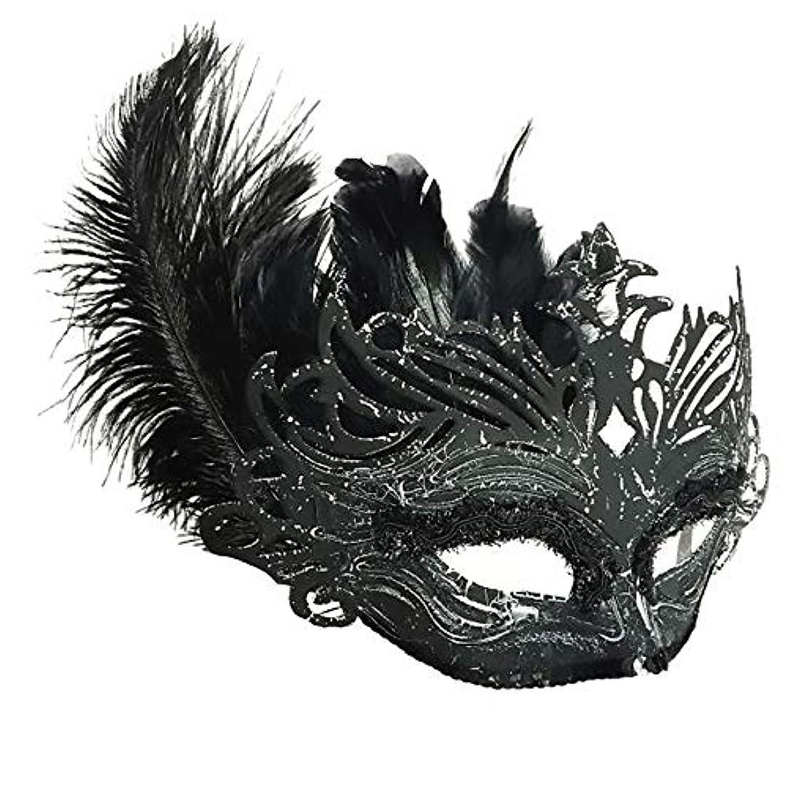 文房具カナダ統治するNanle Halloween Ornate Blackコロンビーナフェザーマスク (色 : 黒)