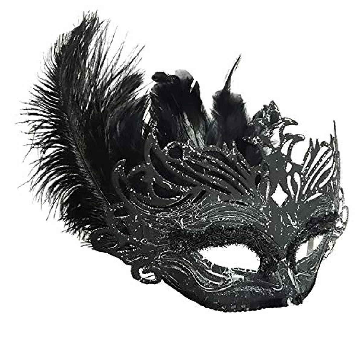長方形貞難民Nanle Halloween Ornate Blackコロンビーナフェザーマスク (色 : 黒)