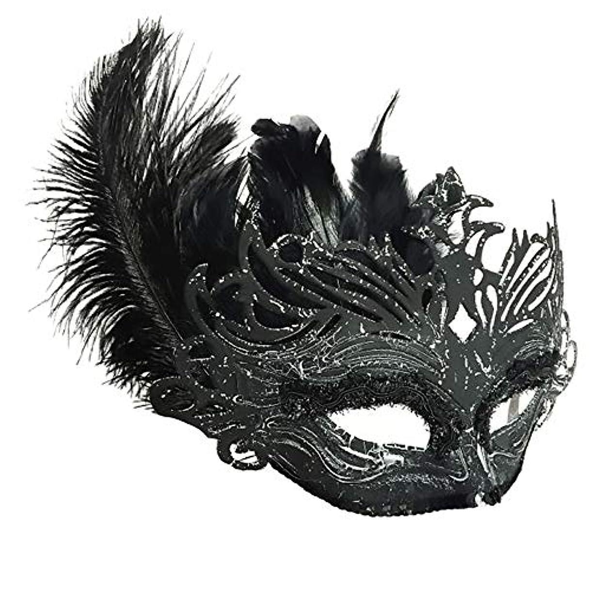 薄いですポンド余剰Nanle Halloween Ornate Blackコロンビーナフェザーマスク (色 : 黒)