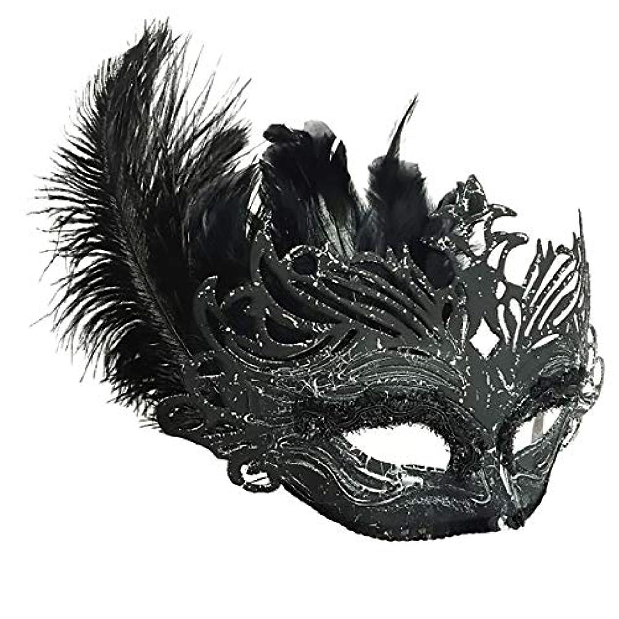 ただやる統合親指Nanle Halloween Ornate Blackコロンビーナフェザーマスク (色 : 黒)