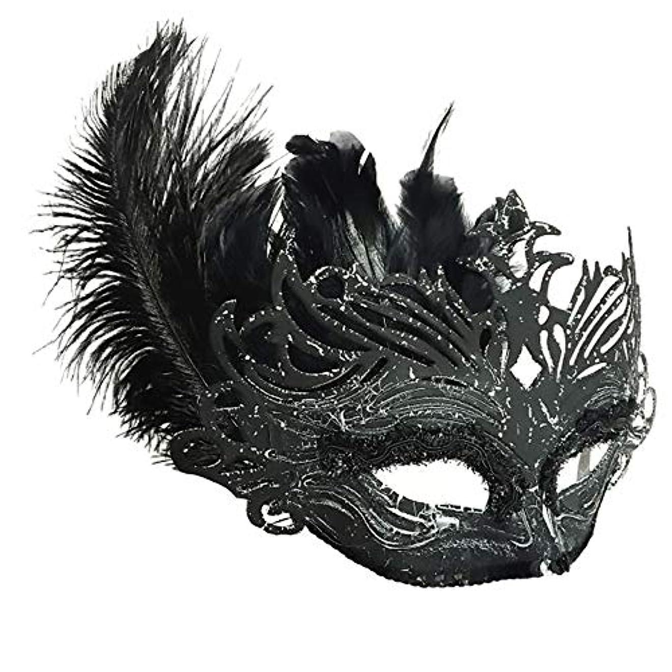 仲良しバスト意見Nanle Halloween Ornate Blackコロンビーナフェザーマスク (色 : 黒)