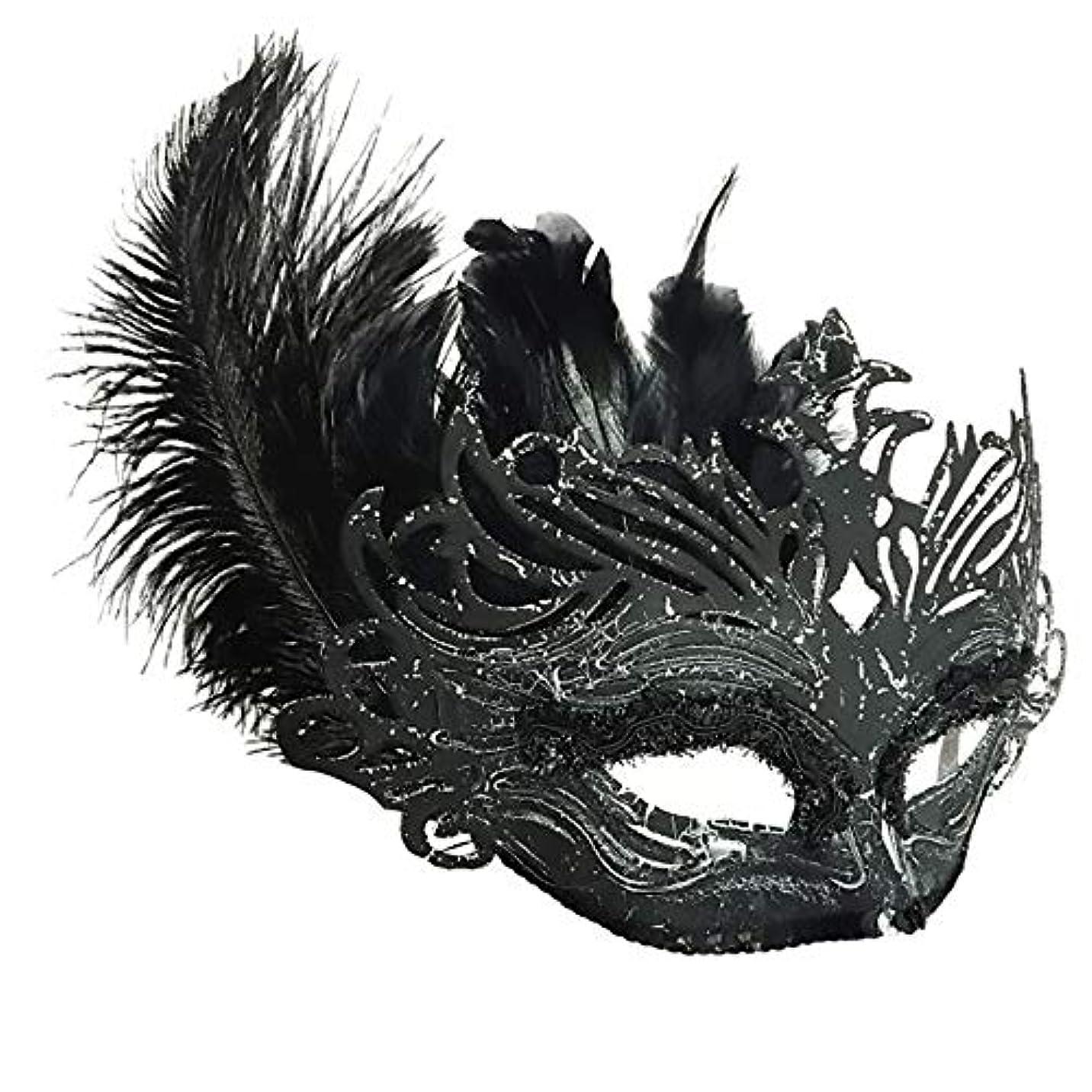 抹消控える鉄道Nanle Halloween Ornate Blackコロンビーナフェザーマスク (色 : 黒)