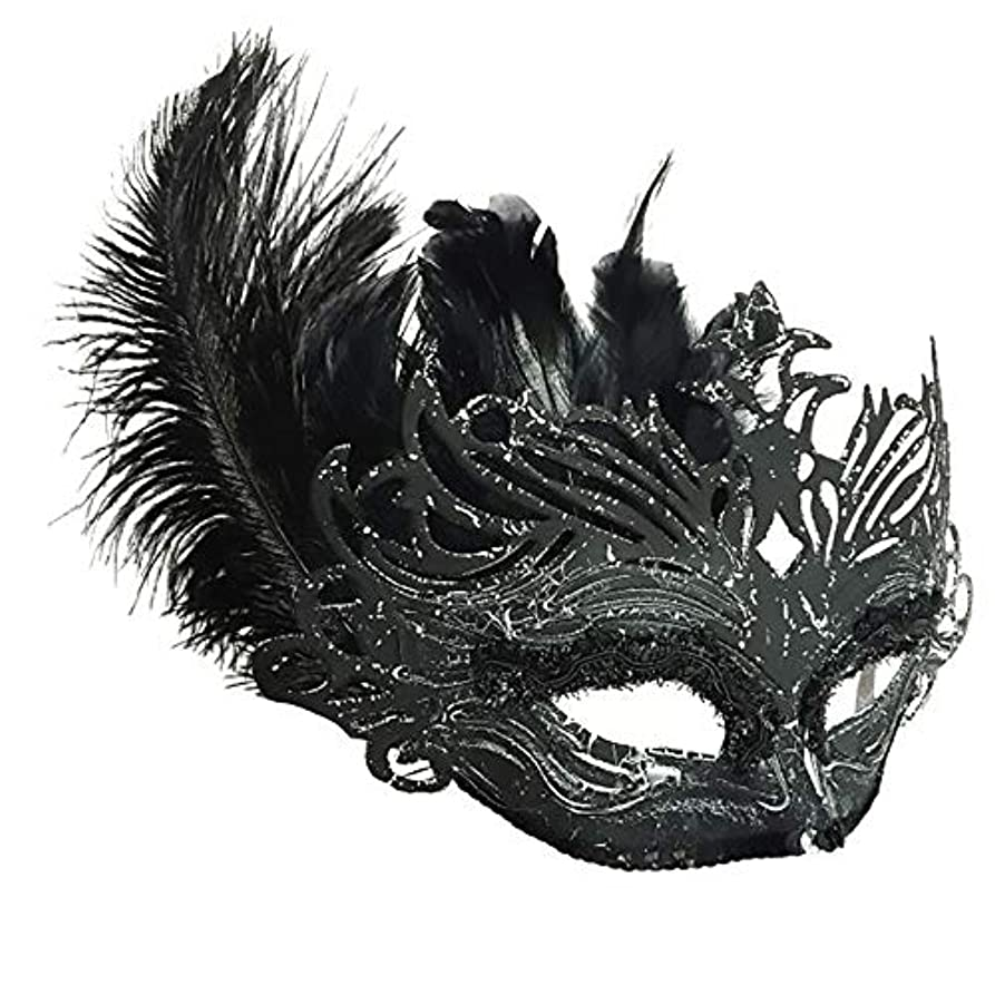 ベックス後方エンジンNanle Halloween Ornate Blackコロンビーナフェザーマスク (色 : 黒)