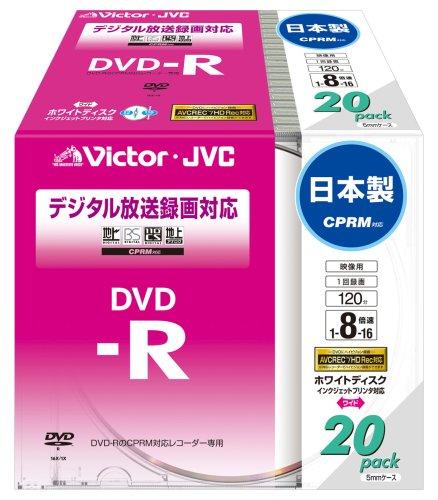 Victor 映像用DVD-R CPRM対応 16倍速 12...