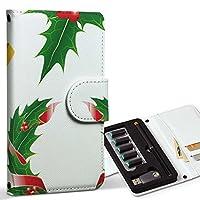 スマコレ ploom TECH プルームテック 専用 レザーケース 手帳型 タバコ ケース カバー 合皮 ケース カバー 収納 プルームケース デザイン 革 クリスマス リース リボン 009935