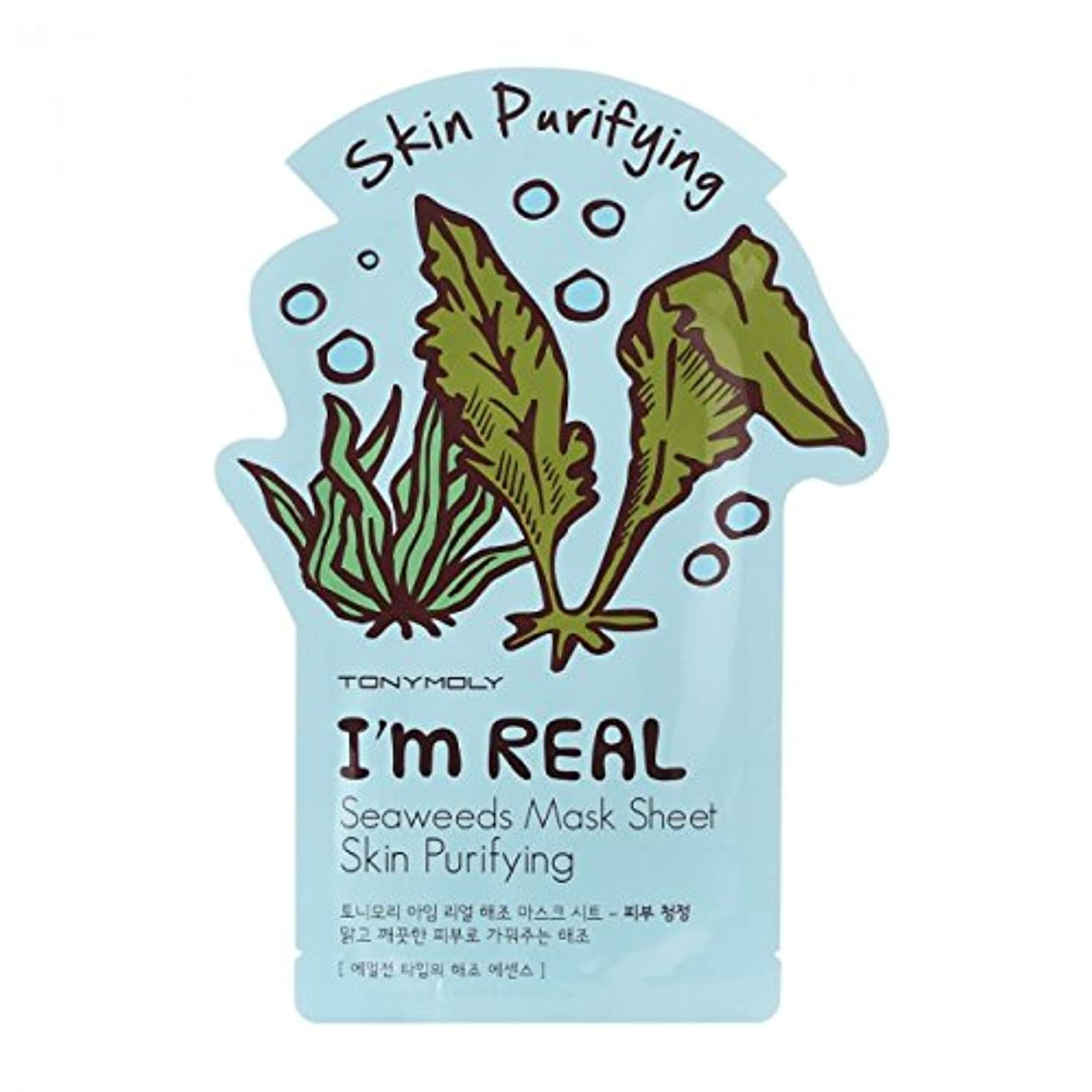 のり老朽化した深遠TONYMOLY I'm Real Seaweeds Mask Sheet Skin Purifying (並行輸入品)