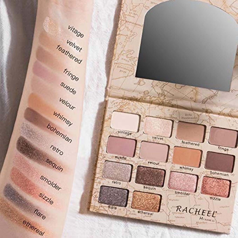 アルプス試用意味のあるAkane アイシャドウパレット MY NAME IS RACHEEL ファッション 気質的 プロ 魅力的 綺麗 人気 長持ち マット チャーム おしゃれ 持ち便利 Eye Shadow (14色)