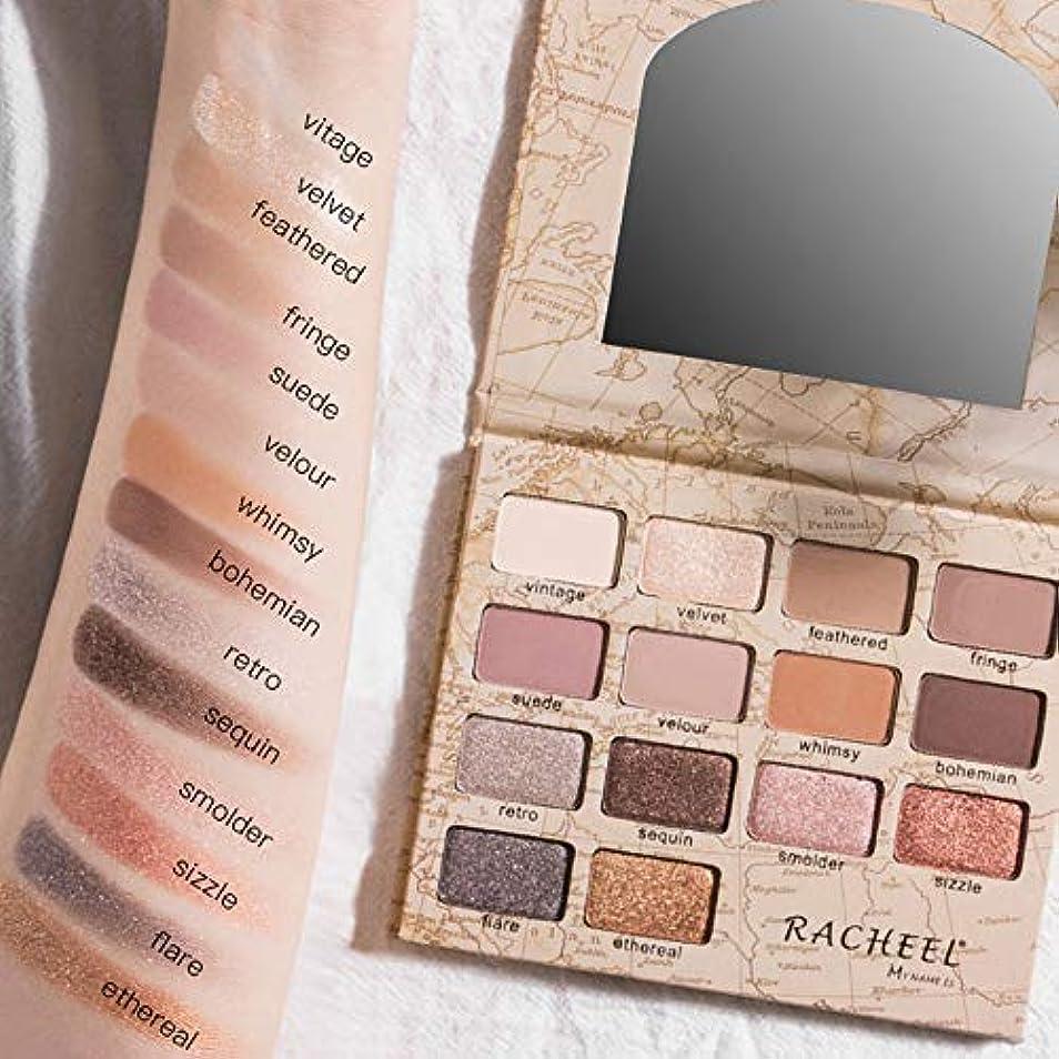 グッゲンハイム美術館ヒューマニスティックエミュレーションAkane アイシャドウパレット MY NAME IS RACHEEL ファッション 気質的 プロ 魅力的 綺麗 人気 長持ち マット チャーム おしゃれ 持ち便利 Eye Shadow (14色)