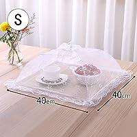 CHENGYI ホワイトフードカバーフライフード付きダイニングテーブルカバーラウンドホーム防塵カバー (Size : A)
