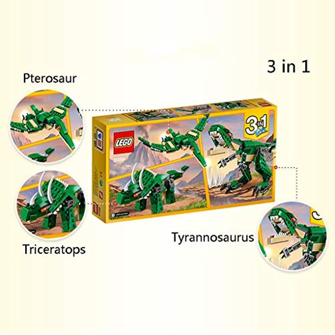 手順同級生白いクリエイティブなバラエティ3種類の恐竜の子供のおもちゃ、7歳以上の子供に適して、運動赤ちゃんの実践能力+思考、子供のホリデーギフト