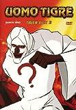 Uomo Tigre - Tiger Box #03 (Eps 31-45) (5 Dvd) by Takeshi Tamiya by Takeshi Tamiya