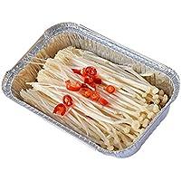 (イーエフイー)EFE バーベキュー用 食器  BBQ用皿 アルミ製 5枚・10枚・20枚・30枚セット
