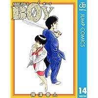 BOY 14 (ジャンプコミックスDIGITAL)