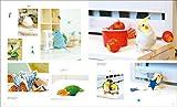 コンパニオンバード No.28: 鳥たちと楽しく快適に暮らすための情報誌 (SEIBUNDO Mook) 画像