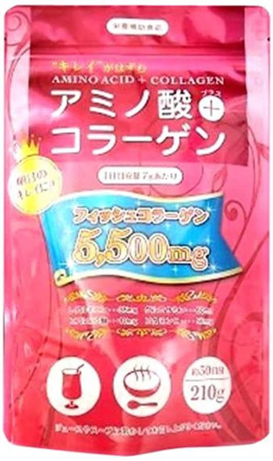 味わうカートンマーベルアミノ酸+コラーゲン 210g