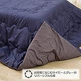 西川(Nishikawa) こたつ布団 ネイビー&グレー 正方形(185X185cm) あったか 遠赤わた 無地調 SEVENDAYS セブンデイズ AP08800580M 画像