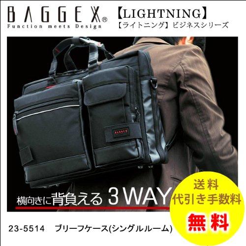 BAGGEX LIGHTNING バジェックス ライトニング...