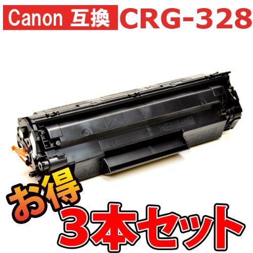 【ノーブランド】【3本セット】Canon(キャノン)対応・互換トナーカートリッジ CRG 328 crg328 crg-328 MF4410/MF4420n/MF4430/MF4450/MF4550dn/MF4570/MF4580dn