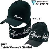 がまかつ(Gamakatsu) 2WAY ニットバイザーキャップ GM-9801 グレー L