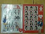 TP2HaKaTa百貨店1.2 DVD-BOX 2BOXセット 初回限定版 HKT48指原莉乃