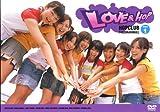LOVE&HOP part1 [DVD]