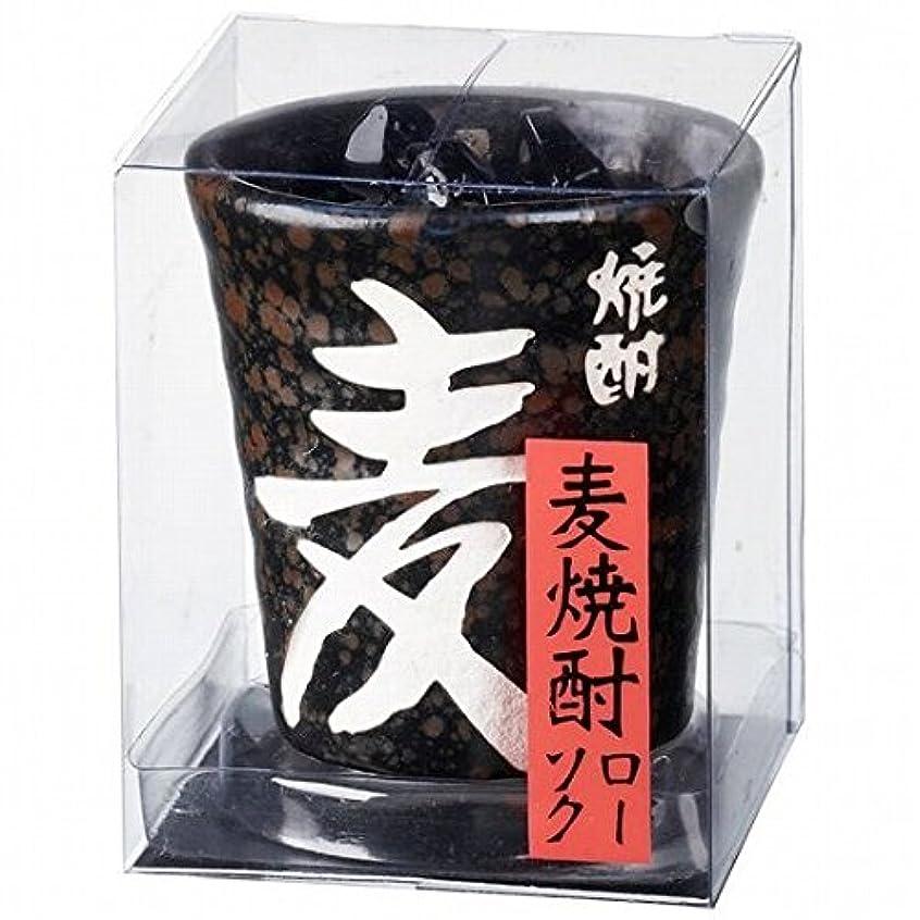 アセンブリ準備する破壊するkameyama candle(カメヤマキャンドル) 麦焼酎ローソク キャンドル(86080000)