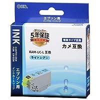 OHM 互換インクカートリッジ エプソン用 KAMシリーズ ライトシアン 増量タイプ INK-EKAMXL-LC