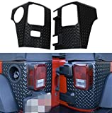 2ピース ブラック ABS リア コーナー ガード ボディ よろいかぶと ために Jeep ラングラー