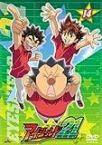 アイシールド21 14 [DVD]