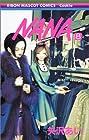NANA 第8巻