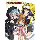 織田信奈の野望 (3) (初回限定特典:ドラマCD付き) [Blu-ray]