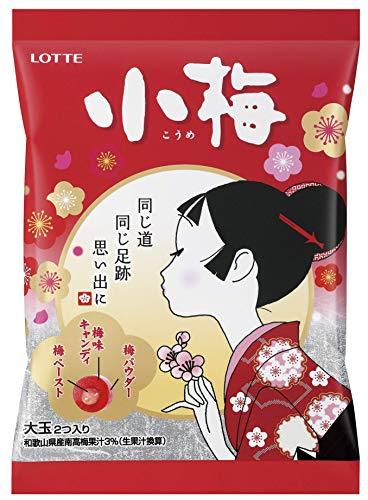 ロッテ 小梅(袋) 68g×10袋