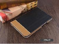 MediaPad M5 8.4 ケース カバー 手帳型 レザー スタンド機能 カード収納 メディアパッド M5 8.4 手帳タイプ レザーケース カバー おすすめ おしゃれ アンドロイド ファーウェイ ハーウェイ ホアウェイ タブレットケース (ブラック)
