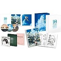 時をかける少女 10th Anniversary BOX
