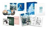 時をかける少女 10th Anniversary BOX (期間限定生産版) [Blu-ray]