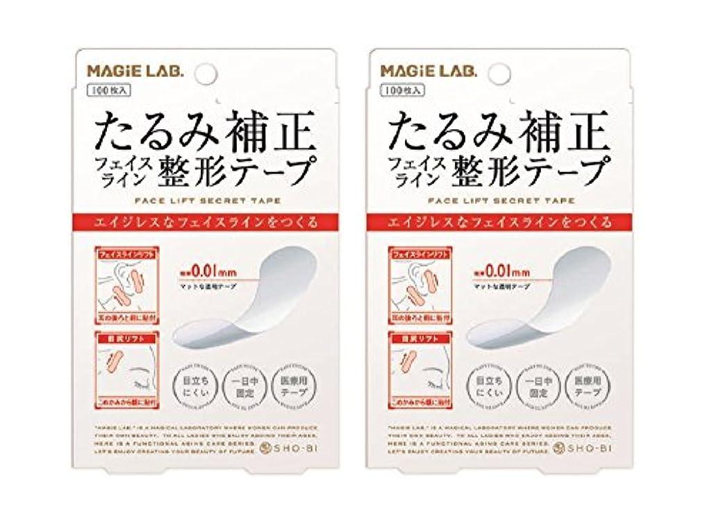 あご製品ナサニエル区SHO-BI マジラボ フェイスライン整形テープ MG22104 100枚入×2個セット