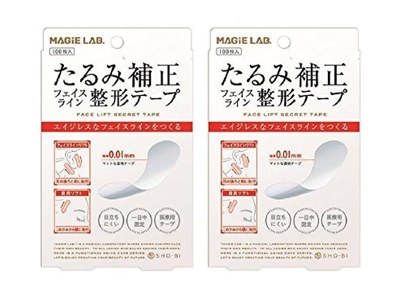 一元化する協同新しさSHO-BI マジラボ フェイスライン整形テープ MG22104 100枚入×2個セット