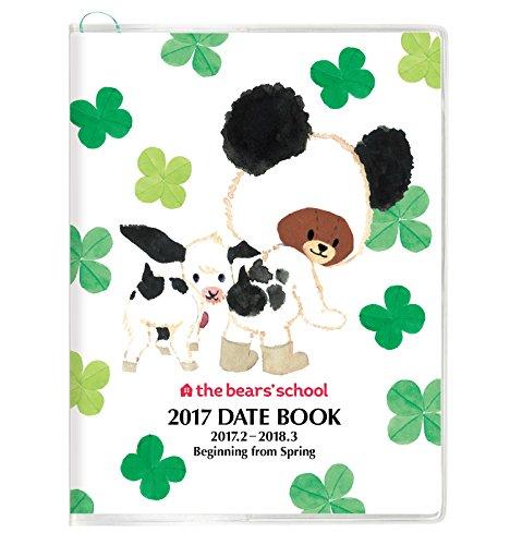 スクエア くまのがっこう 手帳 2017 4月始まり マンスリー 白 SD-KWの詳細を見る