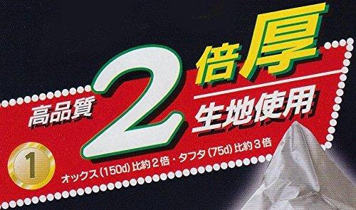 高品質2倍厚 タフバイクカバー BC-82L8 カワサキ ELIMINATOR250(エリミネーター250)