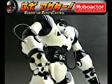 ラジコン 二足歩行 ロボット Roboactor ロボ アクター