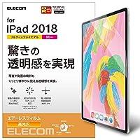 エレコム iPad Pro 11 (2018) フィルム 高光沢 TB-A18MFLAG