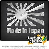 日本製/旗 Made in Japan / flag 13cm x 11cm 15色 - ネオン+クロム! ステッカービニールオートバイ