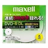 maxell 録画用 CPRM対応 DVD-R DL 215分 8倍速対応 インクジェットプリンタ対応ホワイト(ワイド印刷) 5枚 DRD215WPB.5S