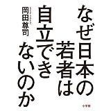 巨人の星(16) (少年マガジンKC)
