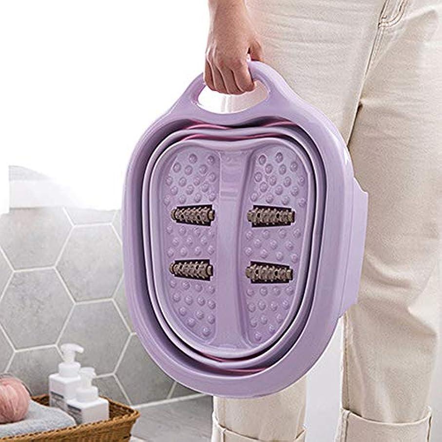 Langba 足湯バケツ 折りたたみ フットバス フットマッサージャー 軽量収納便利 足の浴槽 家庭用 プレゼント どこでも足湯