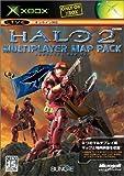 Halo2マルチプレイヤーマップパック