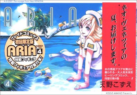 ARIA 4 (BLADE COMICS)の詳細を見る