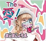 The 愛!(ジ・アイスクリーマー)